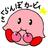 merry398 (@merry398)