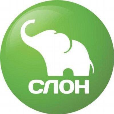 трк слон мамба
