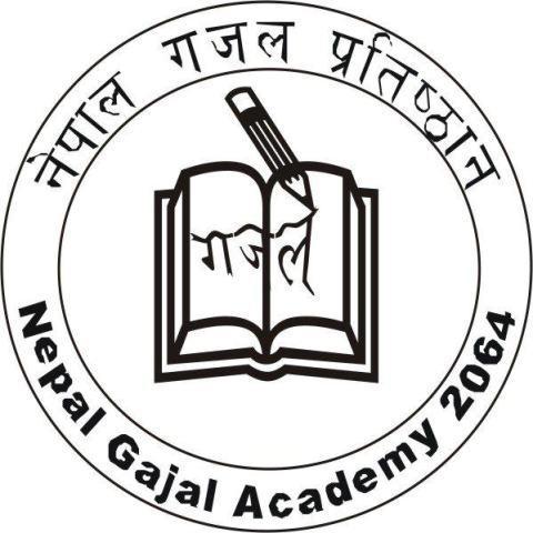 Nepali gajal nepaligajal twitter nepali gajal thecheapjerseys Gallery