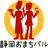グルメイベント静岡おまちバル