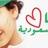 أسماء الراجح (@asma_alrajeh) Twitter profile photo