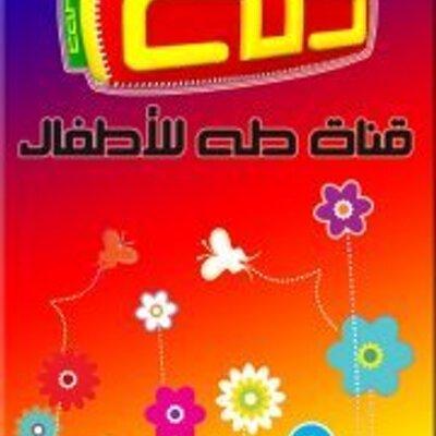 Taha Tv Tahatv Twitter