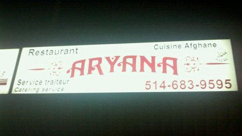 Aryana restaurant aryanaresto twitter for Aryana afghan cuisine