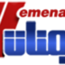 موقع يمنات الأخباري