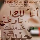 ibrahim al hammadi (@007_dxb) Twitter