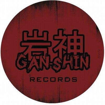 Yes Tour 2020.Gan Shin Records On Twitter Ningen Isu Eu Tour 2020 Yes