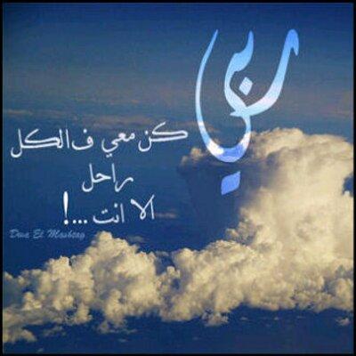 خير الدعاء Khaeer Ald3aa Twitter