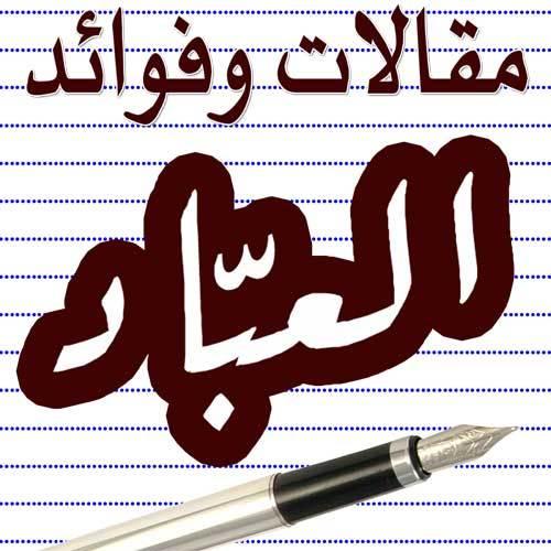 @OAlbadr