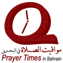 Bahrain Prayer Times