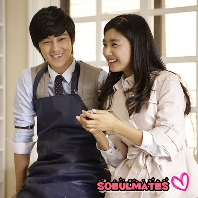kim bum and kim so eun dating 2010 Top 10 korean actress 0 cyrano dating agency (2010) evil twin / the hometown of legends (2007) rookie actress award: kim so eun.