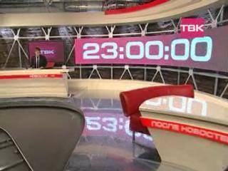 Канал россия оренбург новости на сегодня