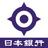 @Bank_of_Japan_j