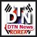 @DTNSouthKorea