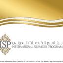 Isp Abu Dhabi (@026228111) Twitter