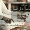 alharbi (@1391M) Twitter