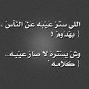 ابوعبدالرحمن (@0503314698) Twitter