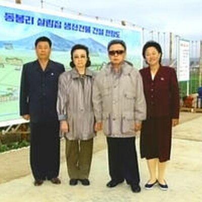 Kim Kyong-hui ile ilgili görsel sonucu