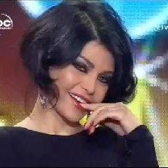 "haifa wehbe on Twitter: ""Bone Week End #XxX.."""