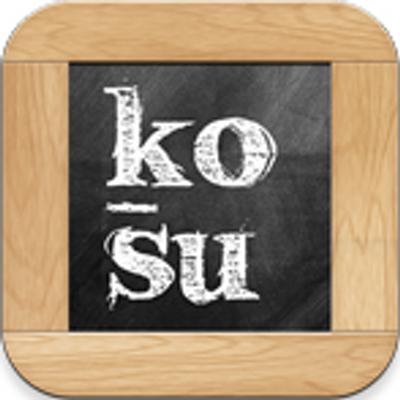 Kosu logo2 400x400