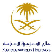 Saudia World Holiday