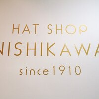ニシカワ帽子店