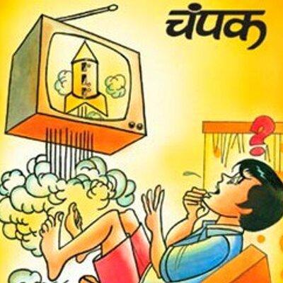 Champak Jokes on Twitter: