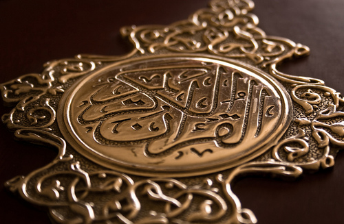 منتدى المحاضرات الإسلامية والقرآن الكريم
