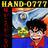 HAND-0077