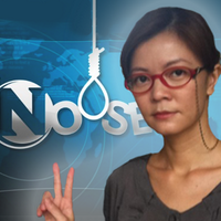 Mdm Nancy Goh (Fake) | Social Profile