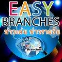 เว็บไซต์รวมข่าวไทย (@EasyMediaAsia) Twitter