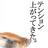 ガロウ (@garou_ro)