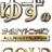 @yuzu_gold