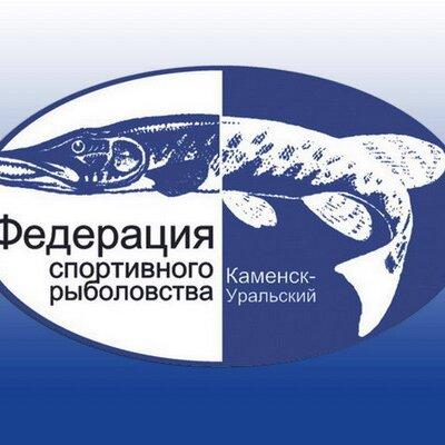 каменск рыболовецкий  форум