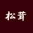matsutake83's icon