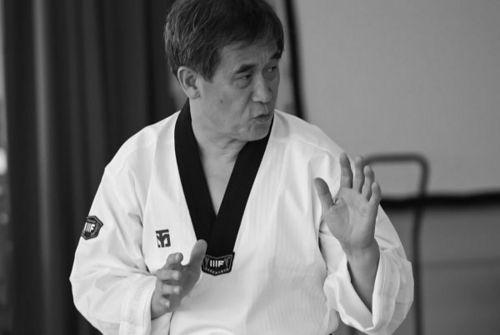 TaekwondoForum