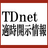 The profile image of tdnet_info