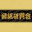 TBS主催 落語研究会 (@rakuken_tbs) Twitter profile photo