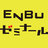 Enbu              normal
