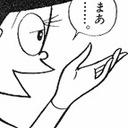 ばいえるちゃん (@233mm) Twitter