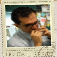 M. Martin del Campo
