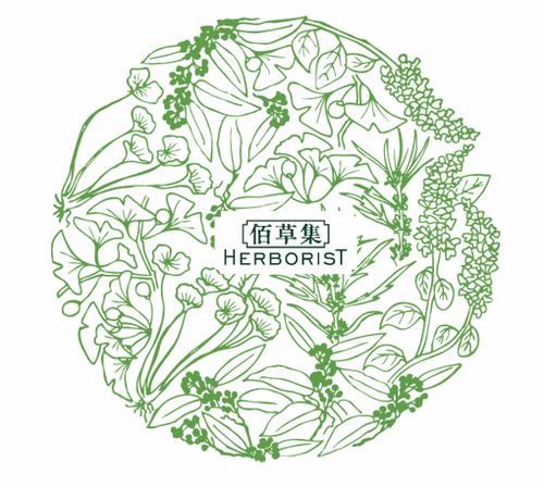 herborist Review 21 hari pemakaian herborist aloe vera gel | aloe vera gel produk lokal bagus & murah - duration: 12:19 ave orchid 10,787 views 12:19.