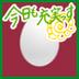 kei (@0310kei) Twitter