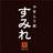 yakitori_smile
