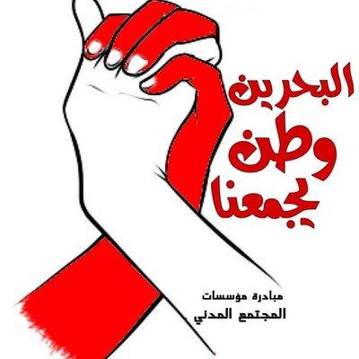 ���� � ��� mobadarabh twitter