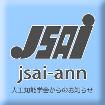 @jsai_ml
