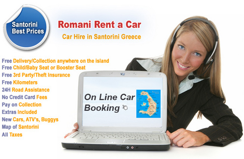 Romani Rent A Car Santorini