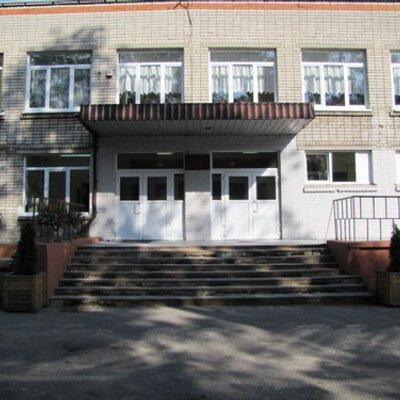 термобелье можно школа 28 калининград официальный сайт активность может
