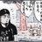 Junと亡骸とワイルド荒野(BONUS TRACK)