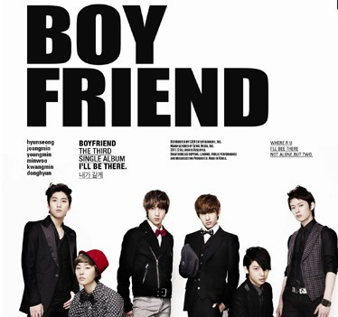 BOYFRIEND TV Social Profile
