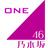 nogizaka46_1
